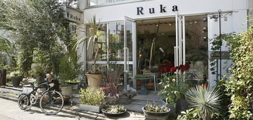 Ruka Shop